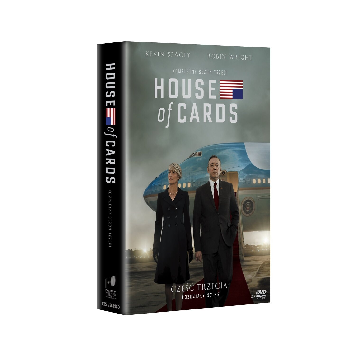 House Of Cards (Sezon 3)